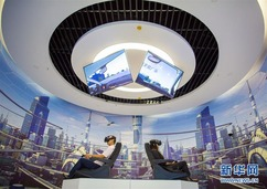 呼和浩特:大数据应用产业基地投入运营