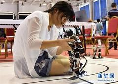 2017中国机器人大赛山东日照开赛