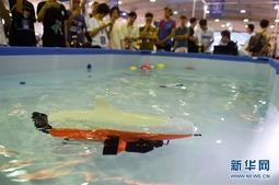 水中机器人竞赛