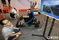 杭州举办新能源汽车产业展览会