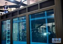 先睹为快:世界机器人汇北京