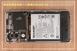 揭秘3K差价根源 市售全面屏手机拆解横评