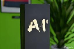 小米AI音箱图评 智能操控优雅外观