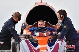 英国进行超音速汽车实验 欲打破陆地最快世界纪录