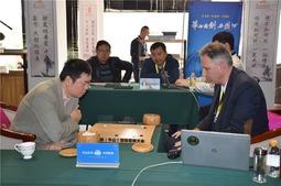 华山围棋大会人工智能邀请赛