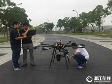省地理信息中心利用无人机开拓地理国情监测研究新领域