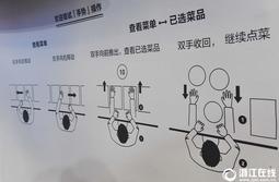 """杭州云栖大会上的""""黑科技"""" 炫酷又实用"""