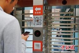 共享运动场亮相上海 扫描二维码计费入场