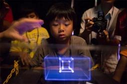 全球首台3D立体成像显示屏