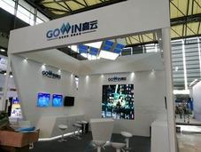 第90届中国(上海)电子展展前探营
