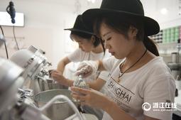 """""""仙气""""缭绕 杭州这家甜品店做冰激凌好像做实验"""