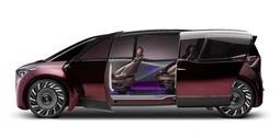 目标高级轿车的丰田Fine-Comfort概念车将亮相东京车展