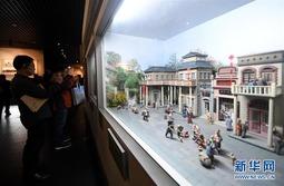 河北唐山:打造工业旅游名片 推动工业城市转型发展