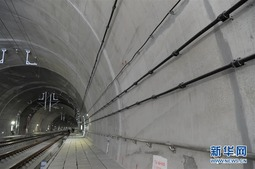 西成高铁实现4G网络全覆盖