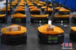 双11智能分拣机器人正式上岗