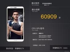 全面屏手机跑分排行榜 iPhoneX开了挂