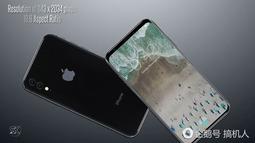 下一代iPhone概念图:这样设计卖1万也不贵