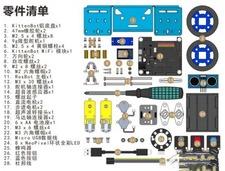 学习开发设计,可从这套教育机器人硬件开始!