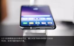 LG V30亮相CES2018 18:9全面屏没刘海