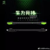 小米投资黑鲨手机外形曝光 真为游戏而生