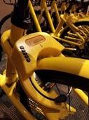 只需十个步骤,就能看清小黄车所谓的智能锁