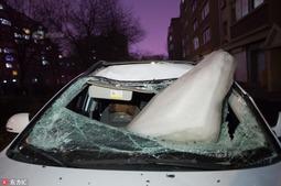 七楼掉下一吨冰块 全新汽车被砸中成铁饼