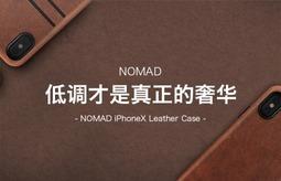 低调奢华的Nomad:让你的iPhone X 和AppleWatch与众不同
