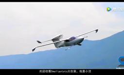 AKOYA水陆空三栖飞机只卖25万