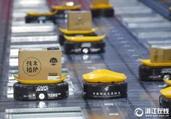"""杭州:""""小黄人""""机器人 邮件分拣一投一个准"""