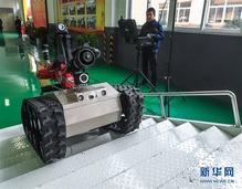 浙江宁波(梅山)特种机器人产业基地正式投产