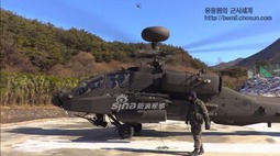 要打朝鲜无人机?韩国阿帕奇武直首次发射空空导弹