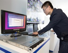 全球首款ARM架构高通量人工智能一体机亮相北京