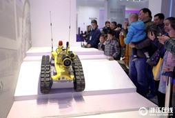杭州:机器人博展中心公众开放日 市民体验人工智能