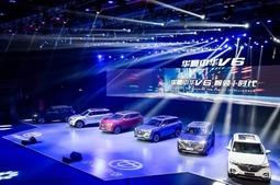 宝马加持,华晨中华V6起售不到9万