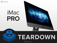 最强苹果电脑内部揭秘 iMac Pro拆解