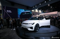 CSE 2018 拜腾展台图集:未来的汽车是这样的