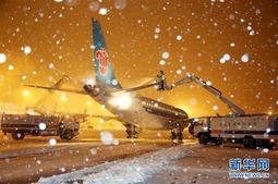 雪中保畅通