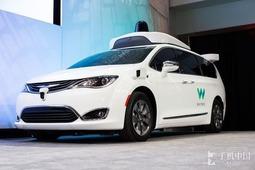 智能/安全/可靠 谷歌推新无人驾驶系统