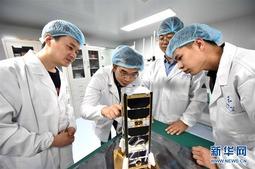 """""""少年星""""出征 中国首颗教育共享卫星成功发射"""