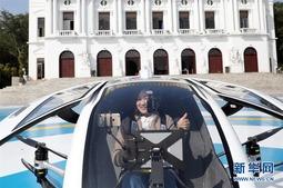 中国无人驾驶飞行器载客试飞