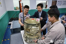 全球最大450公斤级蓝宝石晶体诞生