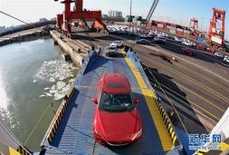 河北唐山海港开发区打造华北汽车物流基地