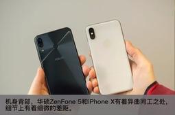 华硕ZenFone5能够取代iPhoneX的N个理由