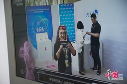 人工智能产品助力博鳌亚洲论坛2018年年会