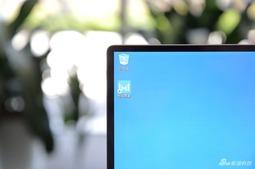 华为MateBook X Pro图赏:全面屏很美