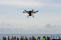 无人机,飞进美好生活