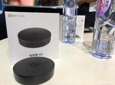 CES Asia 2018:插卡投屏 爱奇艺电视果4G图赏