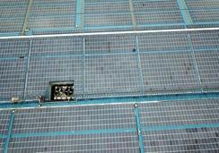 东阳:屋顶光伏发电 节能又减排