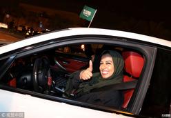 历史性时刻!沙特首批女司机上路狂欢