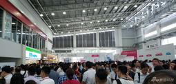 CES Asia 2018开展第一天 新浪科技带您逛展